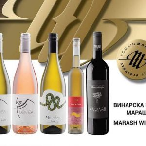Вина от винарска изба Мараш